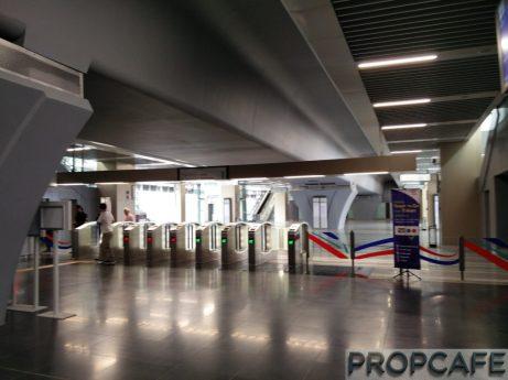 Singapore MRT Station?