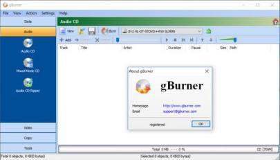 gBurner 4.9 Free Download