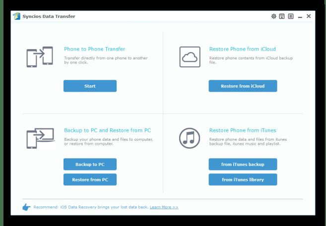 Anvsoft SynciOS Data Transfer 3.0.4 Screenshot 2