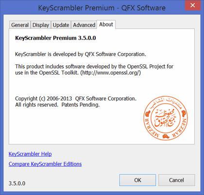 QFX KeyScrambler Premium Screenshot 2