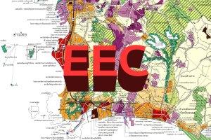 EEC City Plan