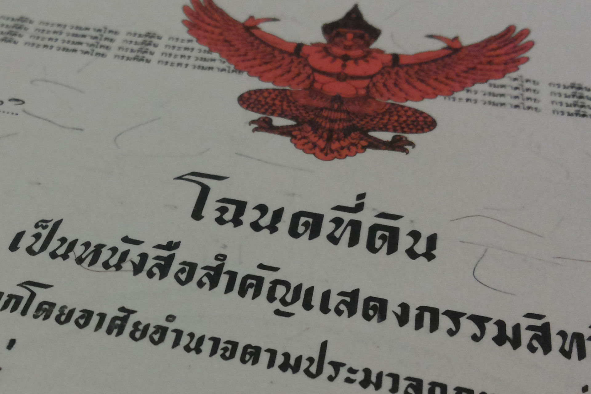 Thai real estate land and house tax
