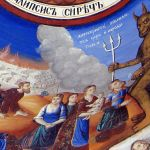 Painting depicting a beast with horns and a scepter and people looking at him in awe