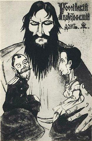 Black and white propaganda art work, showing an evil  Grigory Rasputin towering over miniature caricatures of Tsar Nicholas and Tsarina Alexandra. Rasputin is depicted with one hand around the tsarina. Immorality psyop.