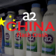 A2M China, Shares
