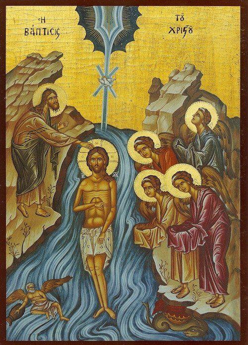 Baptism - Sacrament Fee