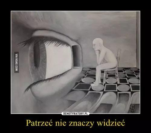 Смотреть не значит видеть