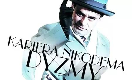 10201_AMARAY_DYZMA_TAKT_BEZLOGA