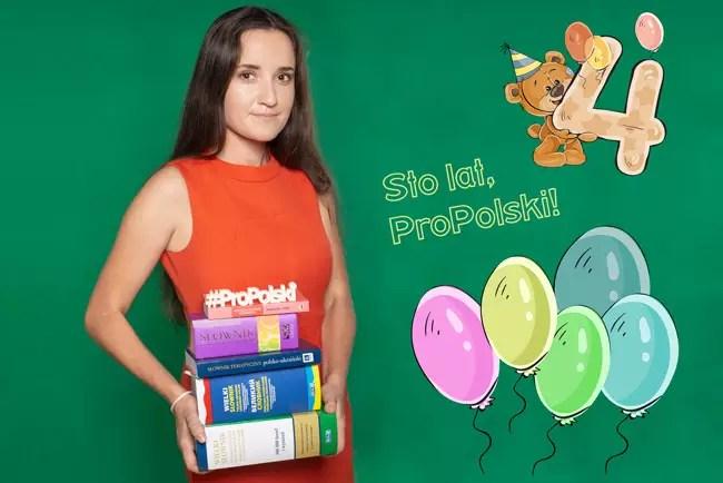 День рождения ProPolski