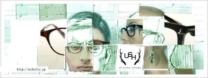 ush image1