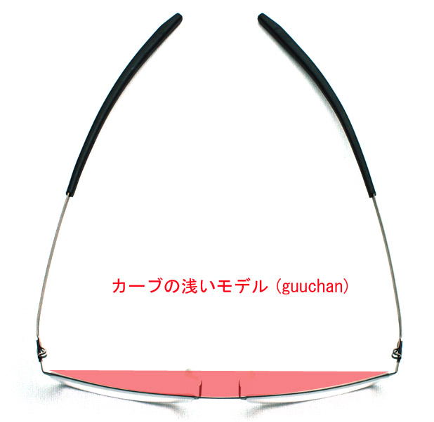 ic-guuchan-r-0907