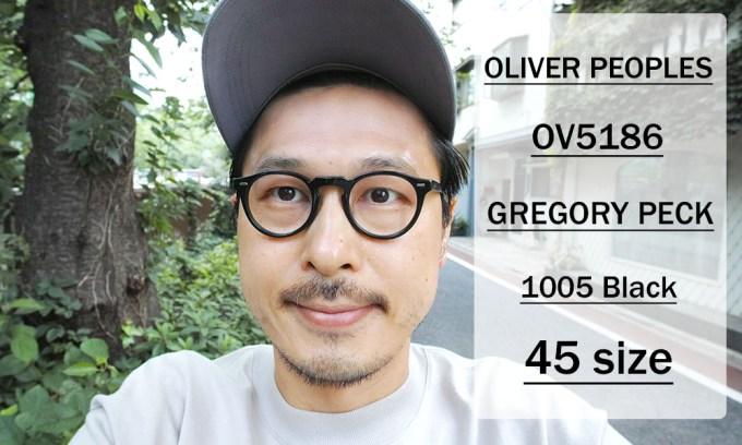 OLIVER PEOPLES / GREGORY PECK - OV5186 - / 1005 BK / 45size