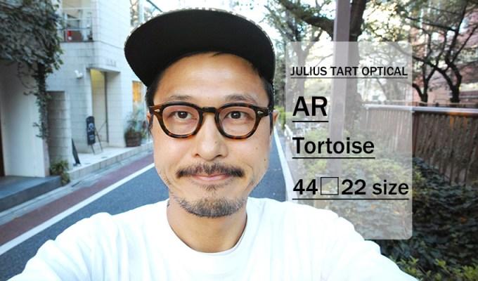 JULIUS TART OPTICAL / AR 44-22size / Tortoise