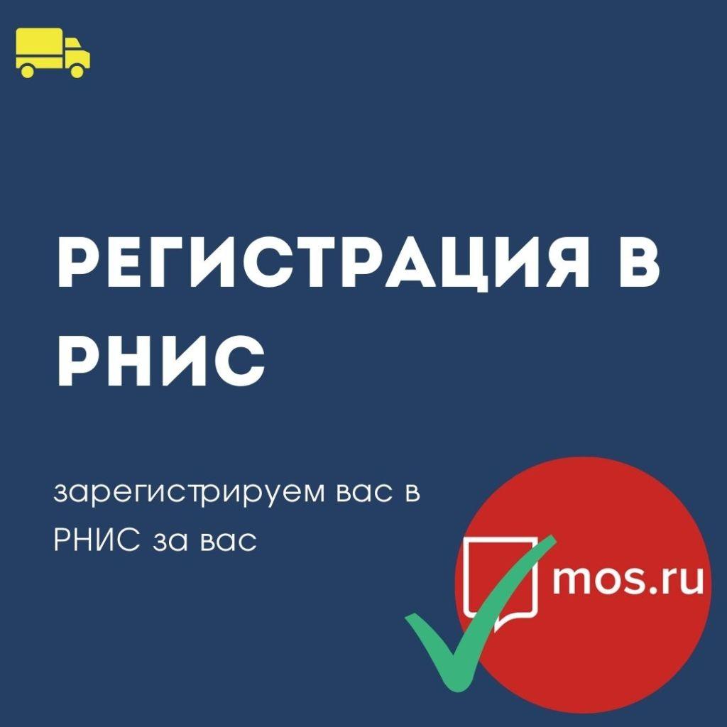 Еду в Москву (6)