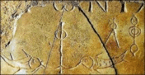 Epitaph of Antonia - Catacombs of Domitilla