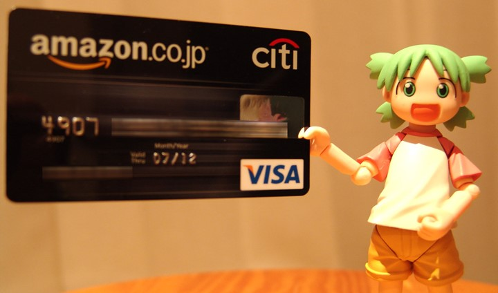 Pros and cons of amazon credit card