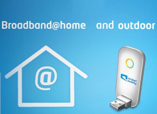Mobily-Broadband-Connect4G-Laptop