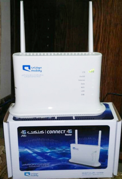 Mobily-Broadband-Connect4G-Router-with-Box
