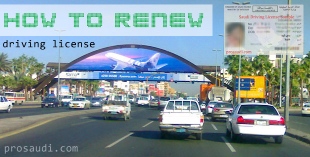 How to Renew Saudi Driving License