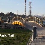 taif-ar-ruddaf-park-saudi-arabia