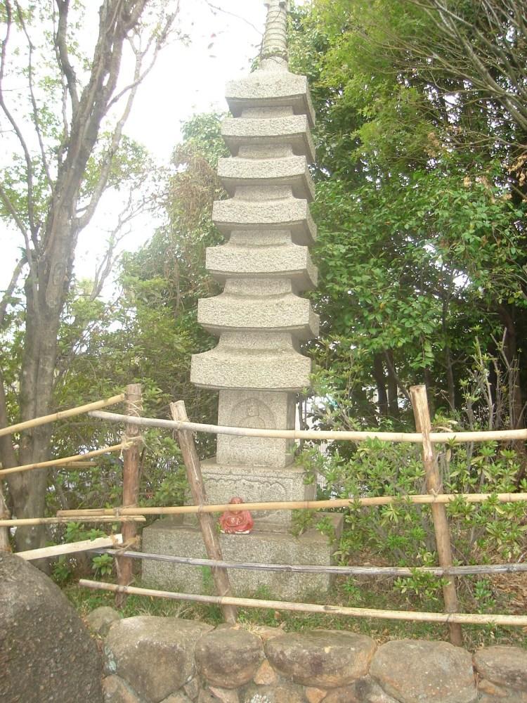 Praça Província de Shiga (3/4)
