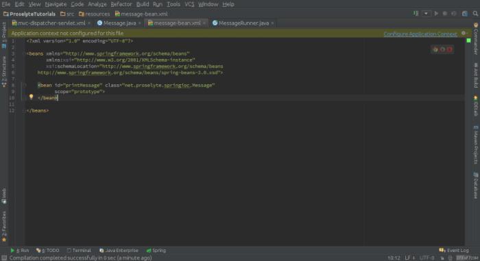 prototype_message_bean_xml