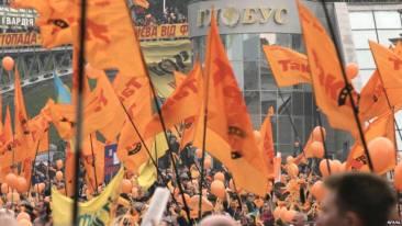 Rivoluzione Arancione