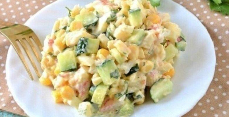 Подружка підказала рецепт швидкого салату. Вийшло дуже смачно