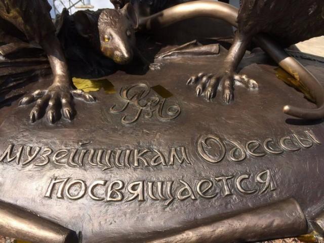 'the Fellowship of Museums [Музейне братство]' (c) Леонід Ліптуга та Олег Черноіванов, 1 квітня 2014