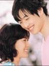 Yoon Lee Seung GI stále datovania