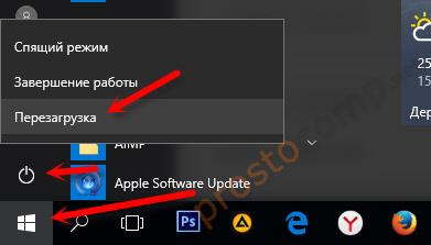 BIOSはWindows 10で開かれません