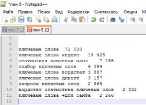 подбор слов в notepad++