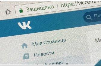 баннер в вконтакте