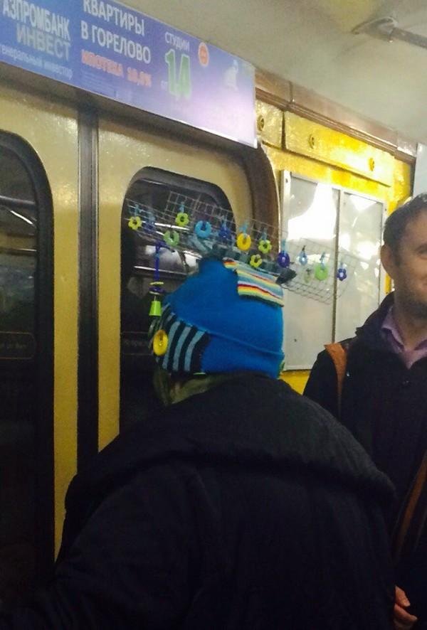 Высокая мода метрополитена (18 фото)