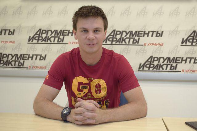 Дмитрий Комаров: «Хоть не летай в Европу…» — культура начинается с мелочей