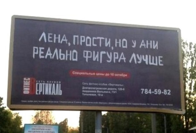 11 Уморительных рекламных плакатов