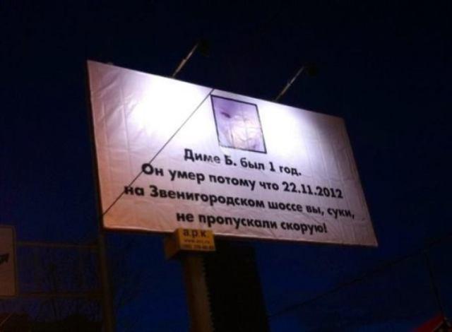 Баннеры с социальной рекламой для нашего менталитета и без цензуры