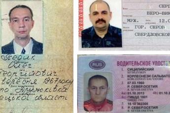20 самых прикольных паспортов