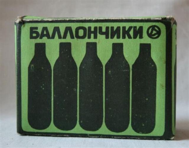 23 небезопасные вещи, которыми развлекались дети в СССР