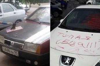 Фотографии, на которых люди вымещают злость на автомобилях