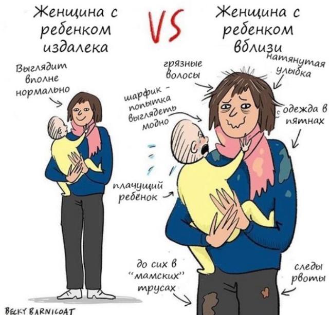 10 честных иллюстраций о буднях молодых родителей