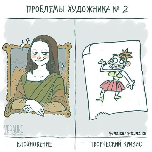 Смешные комиксы о том, на что похожа взрослая жизнь