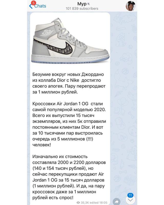 """""""С жиру бесятся"""" Киркоров возмутил сеть кроссовками за 7 миллионов"""