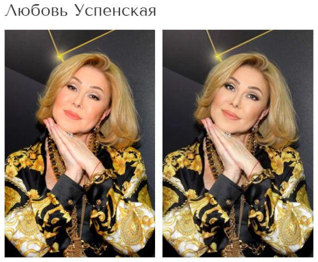 Никакого сравнения! Как выглядят знаменитые женщины с фотофильтрами и без них