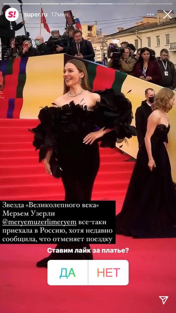 Одни кости! 37-летняя Мерьем Узерли на кинофестивале поразила похудением