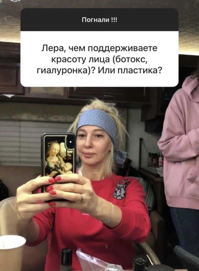 Никакой фейстьюн не поможет! Лера Кудрявцева показала честное фото без фильтров