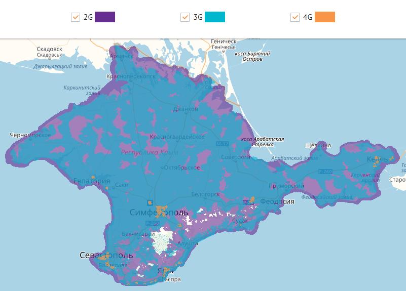 Hvilken Billig Forbindelse Pa Krim Mobil Kommunikation Pa Krim