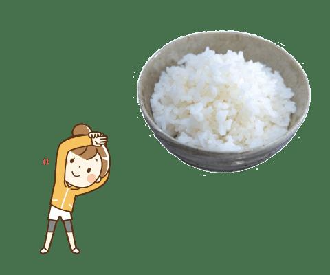 食事と運動2