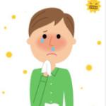 筋トレと花粉症