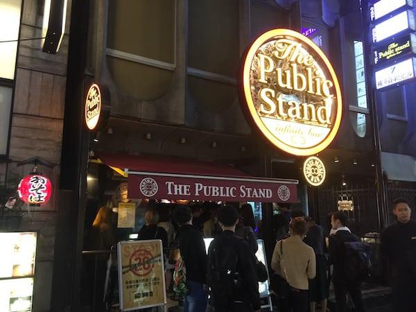 パブリックスタンド銀座店入口の行列